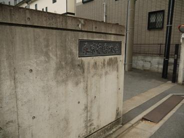 私立 東京音楽大学の画像1