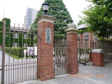 私立 立教大学の画像2