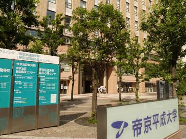 私立 帝京平成大学 池袋キャンパスの画像4