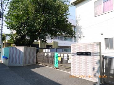 板橋区立 志村第一小学校の画像2