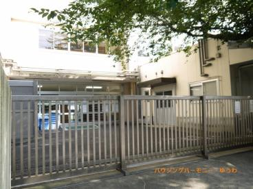 板橋区立 志村第二小学校の画像2