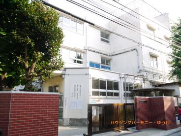 板橋区立 志村第三小学校の画像3