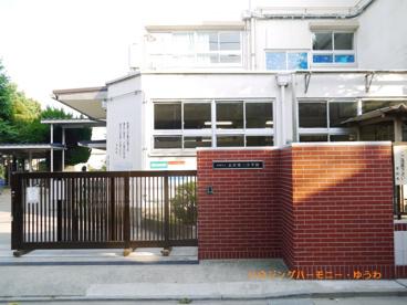 板橋区立 志村第三小学校の画像4