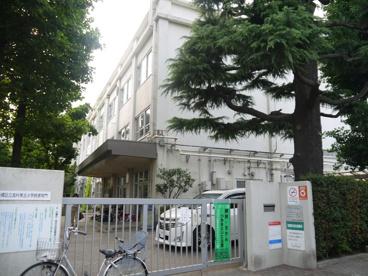 板橋区立 志村第五小学校の画像2