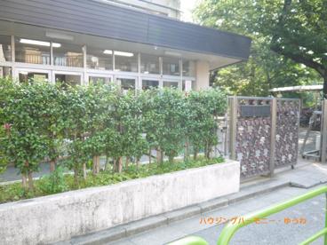板橋区立 前野小学校の画像2