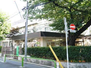 板橋区立 前野小学校の画像3