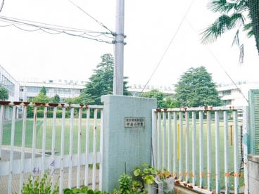 板橋区立 中台小学校の画像5
