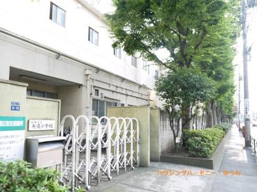 板橋区立 舟渡小学校の画像3