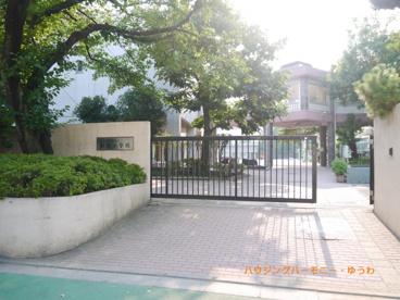 板橋区立 舟渡小学校の画像5