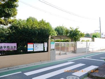 板橋区立 富士見台小学校の画像3