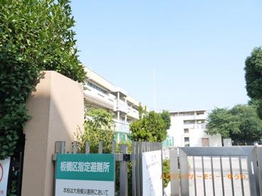 板橋区立 富士見台小学校の画像4