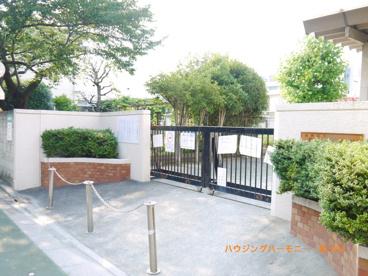 板橋区立 蓮根小学校の画像3