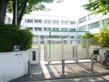 板橋区立 蓮根第二小学校の画像3