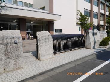 板橋区立 志村坂下小学校の画像2