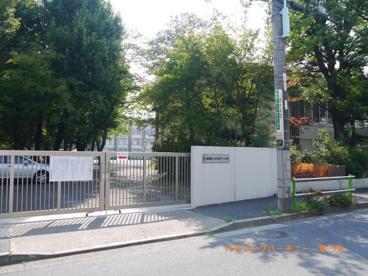 板橋区立 志村坂下小学校の画像5