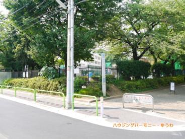 板橋区立 緑小学校の画像5