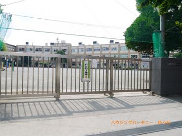 板橋区立 若木小学校の画像4