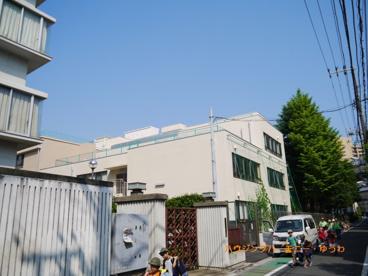 板橋区立 板橋第四小学校の画像2