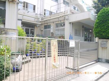 板橋区立 板橋第七小学校の画像4