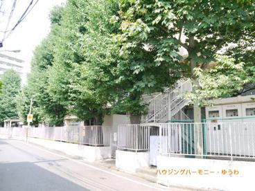 板橋区立 板橋第八小学校の画像2