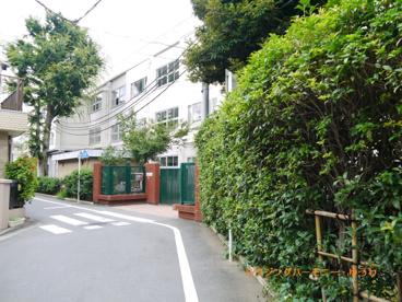 板橋区立 板橋第十小学校の画像2