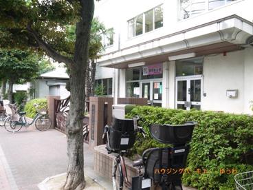 板橋区立 中根橋小学校の画像2