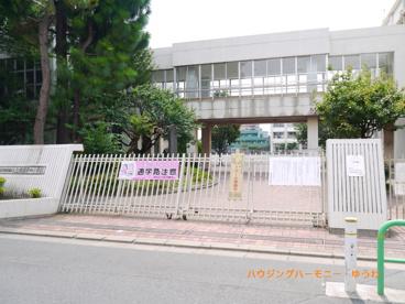 板橋区立 上板橋第四小学校の画像3