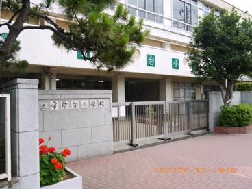 板橋区立 常盤台小学校の画像2
