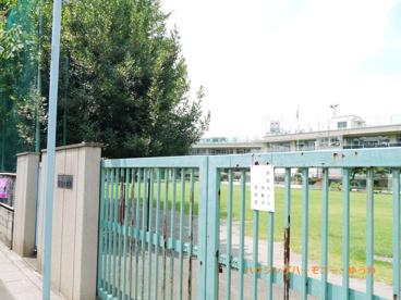 板橋区立 弥生小学校の画像3