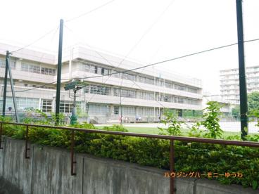 板橋区立 赤塚新町小学校の画像5