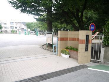 板橋区立 紅梅小学校の画像3
