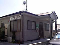 横山医院の画像1