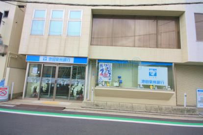 池田泉州銀行 上野芝支店の画像1