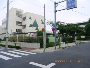 板橋区立 徳丸小学校の画像3