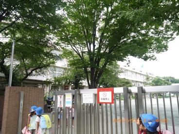 板橋区立 三園小学校の画像3