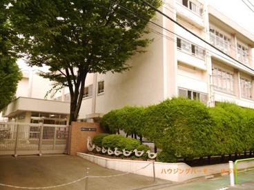 板橋区立 三園小学校の画像4