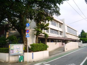 板橋区立 高島第三小学校の画像2