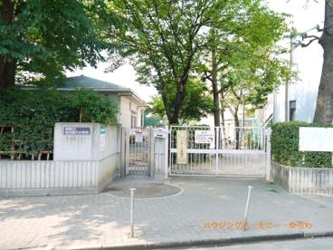 板橋区立 高島第六小学校の画像2