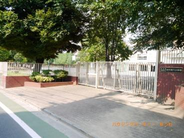 板橋区立 高島第六小学校の画像4