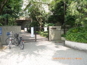 板橋区立 板橋第一中学校の画像2
