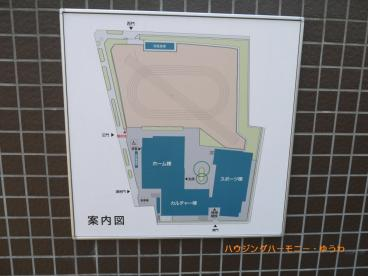 板橋区立 板橋第三中学校の画像3