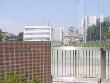 板橋区立 板橋第三中学校の画像4