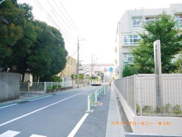 板橋区立 志村第二中学校の画像5