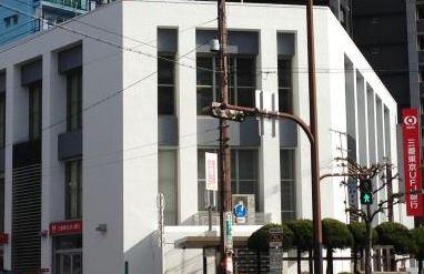 三菱東京UFJ銀行 都島支店の画像1