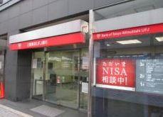 三菱東京UFJ銀行 京橋支店の画像1