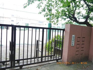 板橋区立 桜川中学校の画像4
