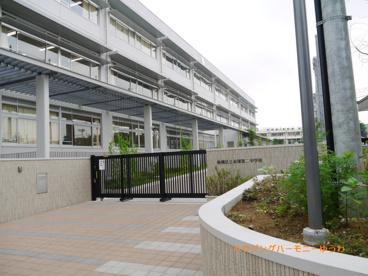 板橋区立 赤塚第二中学校の画像2