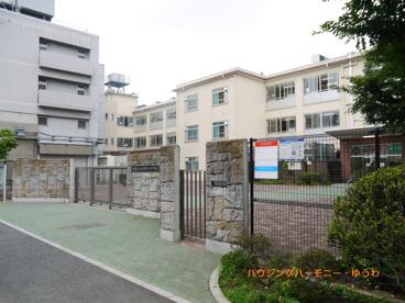 板橋区立 赤塚第三中学校の画像2