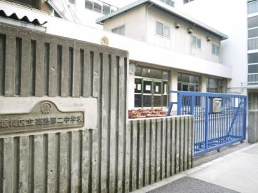 板橋区立 高島第二中学校の画像5