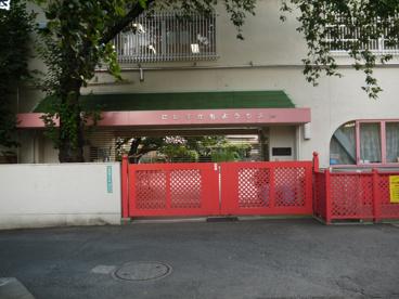 豊島区立 西巣鴨幼稚園の画像2